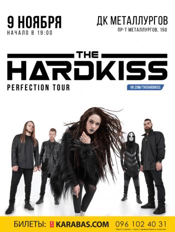 Концерт The Hardkiss в Мариуполе - 1