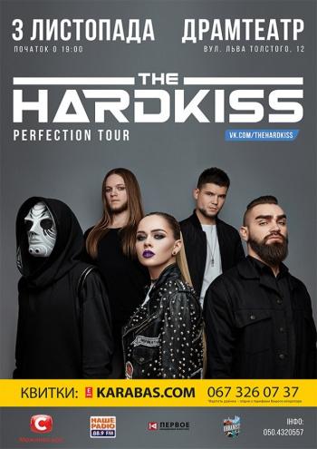 Концерт The Hardkiss в Ужгороде - 1