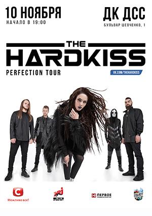 Концерт The Hardkiss в Запорожье - 1
