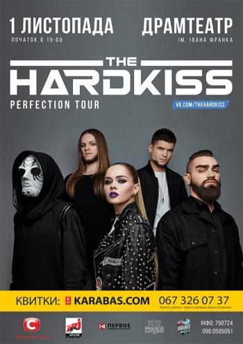 Концерт The Hardkiss в Ивано-Франковске - 1
