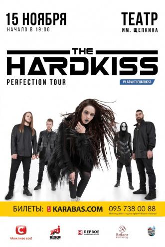 Концерт The Hardkiss в Сумах - 1