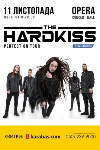 Концерт The Hardkiss в Днепре (в Днепропетровске) - 1