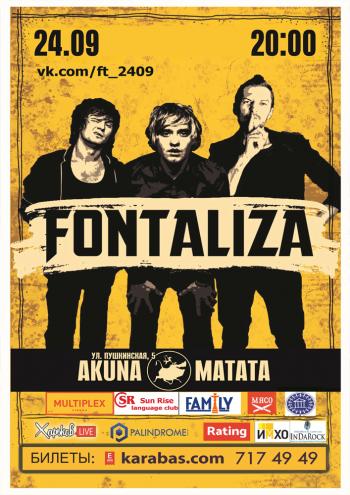 Концерт FONTALIZA в Харькове - 1