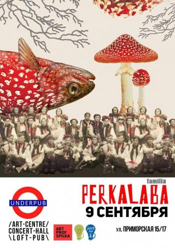 Концерт Перкалаба в Одессе