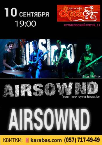 Концерт AIRSOWND в Харькове