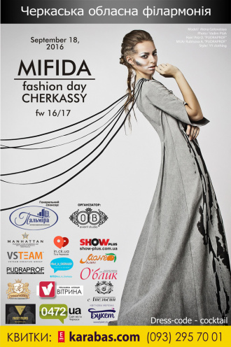 фестиваль MIFIDA Cherkassy fashion day в Черкассах