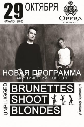 Концерт Brunettes Shoot Blondes в Днепропетровске - 1