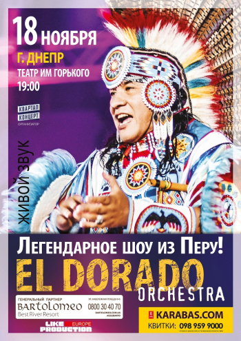Концерт El Dorado «Gold Inka Empire» в Днепре (в Днепропетровске) - 1