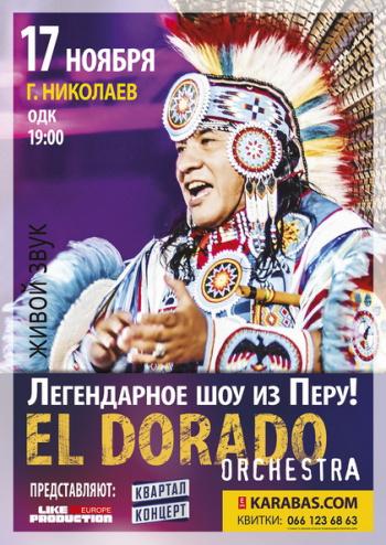 Концерт El Dorado «Gold Inka Empire» в Николаеве - 1