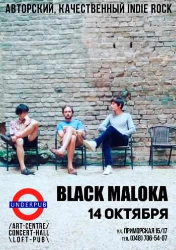 Концерт Black Maloka в Одессе