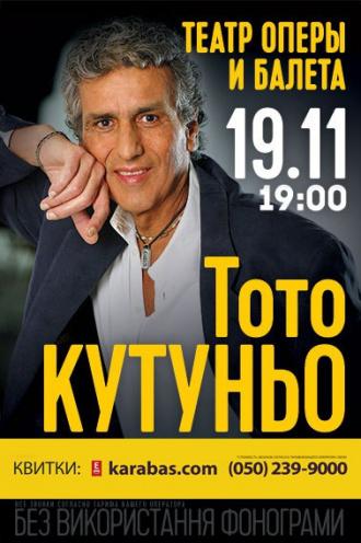 Концерт Toto Cutugno в Днепропетровске - 1