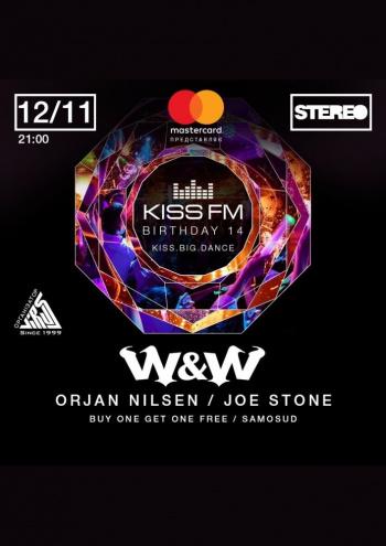 клубы Автобусный тур KISS FM Birthday в Полтаве