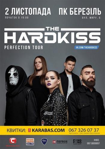 Концерт The Hardkiss в Тернополе - 1