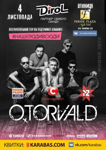 Концерт O.Torvald в Виннице - 1