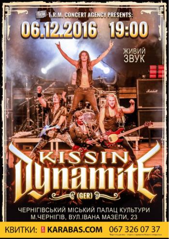Концерт Kissin' Dynamite в Чернигове - 1