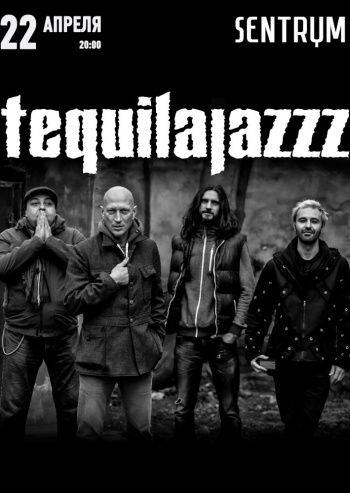 Concert Tequilajazzz in Kyiv