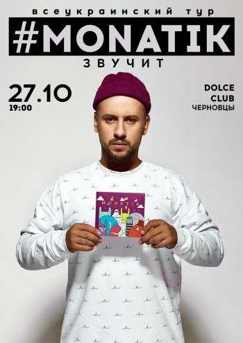 Концерт MONATIK в Черновцах