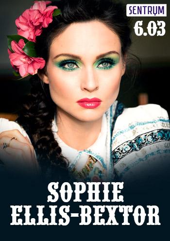 Концерт Sophie Ellis-Bextor в Киеве