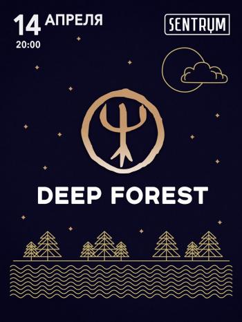 Концерт Deep Forest в Киеве