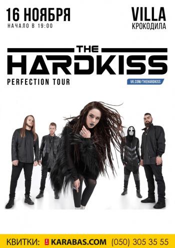 Концерт The Hardkiss в Полтаве - 1