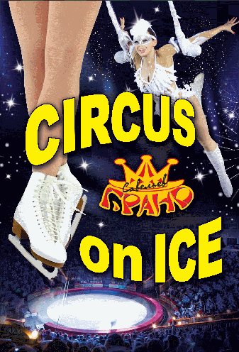 спектакль Цирк на льду «Гранд» в Виннице