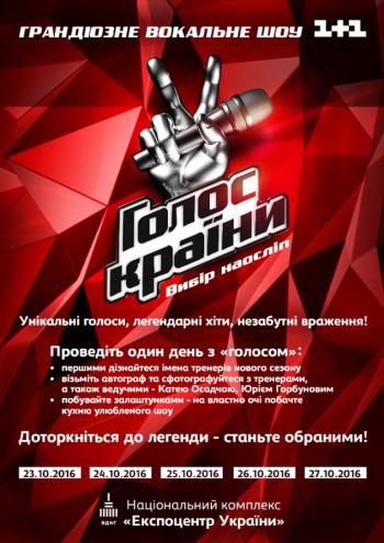концерты в краснодаре 2017 афиша