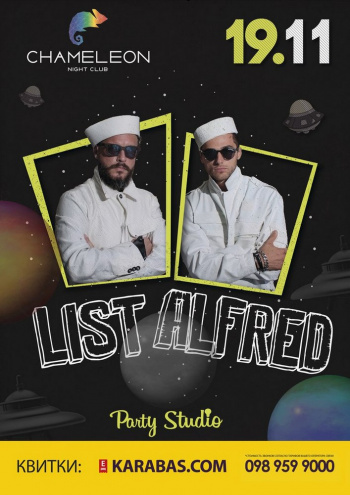 клубы DJ LIST & DJ ALFRED в Днепропетровске