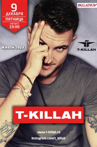 Концерт T-killah в Одессе
