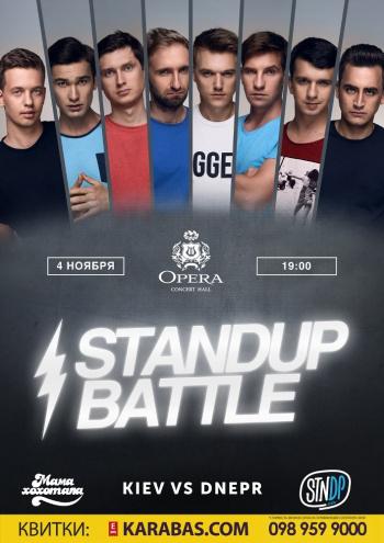 клубы Standup battle в Днепропетровске