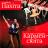 Вечер балета: «ПАХИТА». «КАРМЕН-СЮИТА»