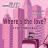 А где любовь?