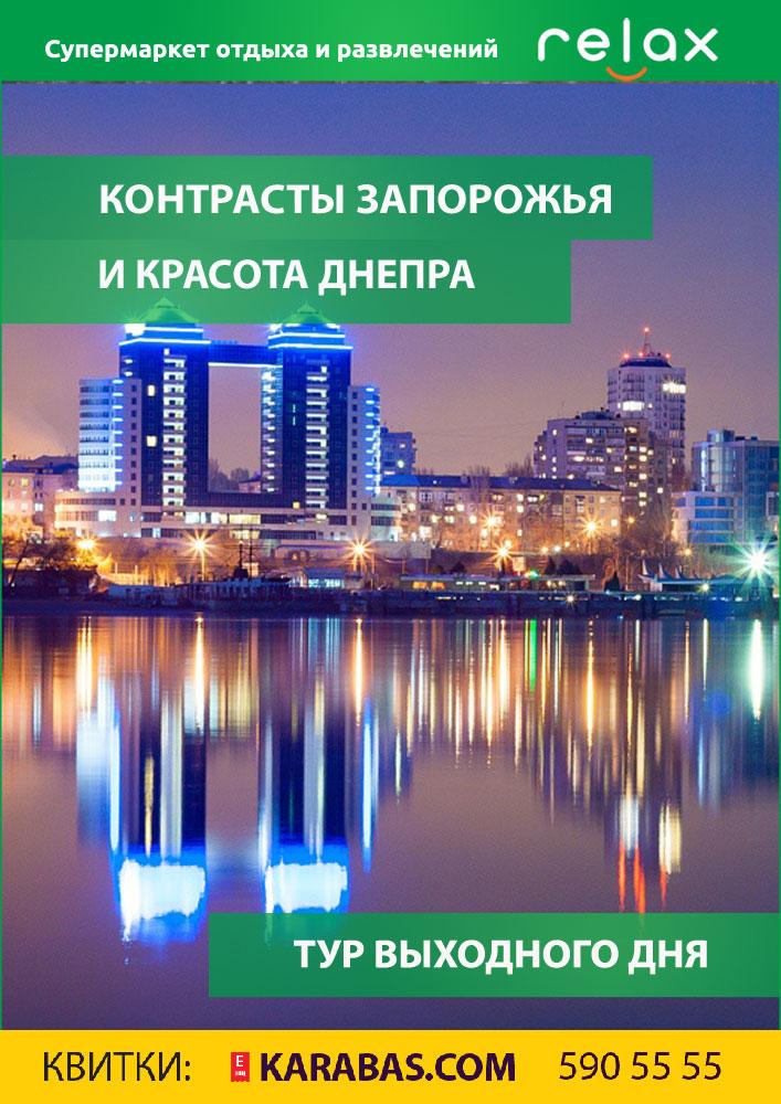 Сбербанк оренбург режим работы в новогодние праздники