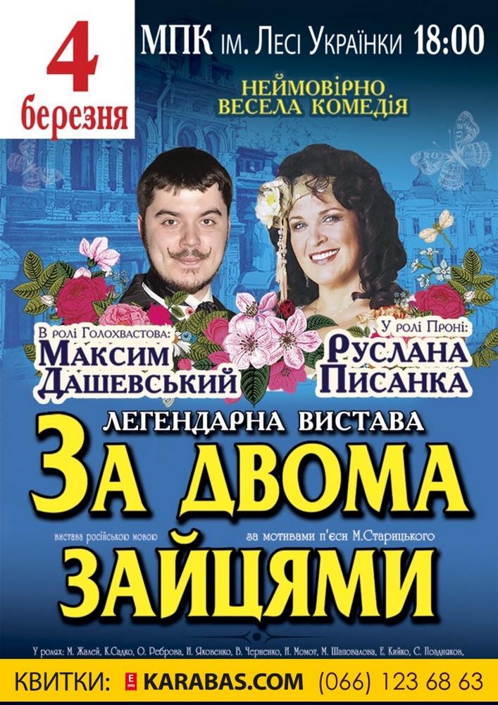 Онлайн кредит в Новоград-Волынский