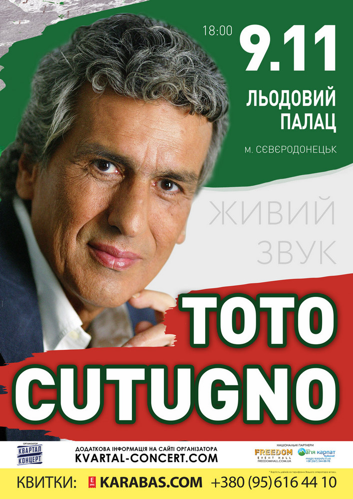Toto Cutugno in Severodonetsk: buy tickets to concert 09 November ...