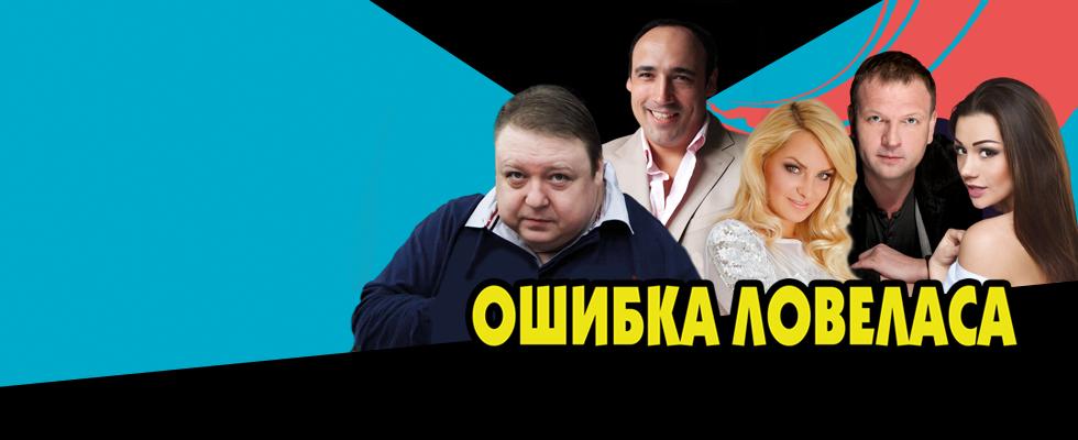 Гастроли Московского независимого театра