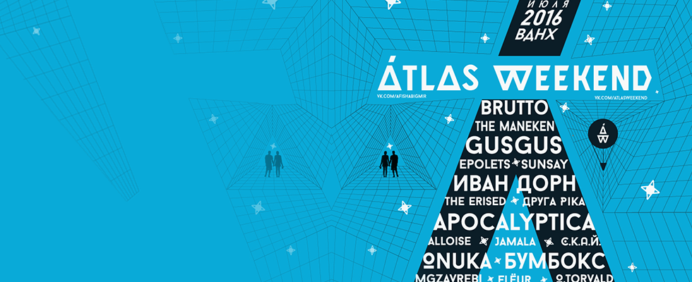 Atlas Weekend